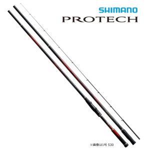 シマノ 18 プロテック[SHIMANO PROTECH]/ 磯竿   超攻撃的、磯フィネス  シマ...