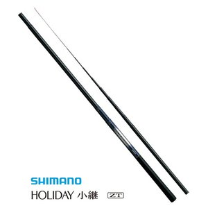 シマノ ホリデー小継 ZT 硬調 44 / 渓流竿 (O01) (S01) (セール対象商品)