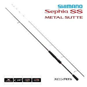 シマノ セフィア SS メタルスッテ S604UL-S / ...