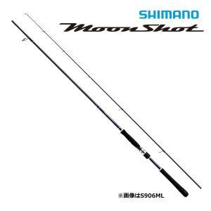 (セール 40%OFF) シーバスロッド シマノ ムーンショット S806ML / 釣竿|tsuribitokan-masuda