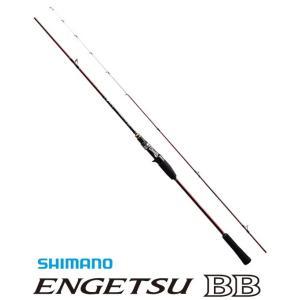 (数量限定セール) シマノ 炎月 BB B69L-S (ベイトモデル)  / 鯛ラバロッド 釣竿|tsuribitokan-masuda