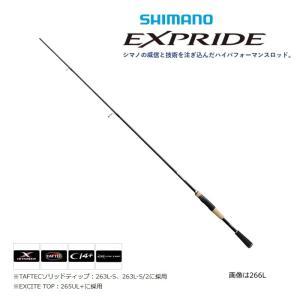 (数量限定セール) シマノ 17 エクスプライド 263L-S/2 / バスロッド 釣竿|tsuribitokan-masuda