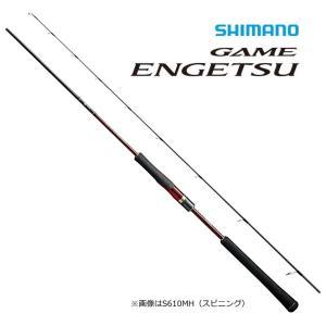 (数量限定セール) シマノ 17 ゲーム炎月 B77MH-S(ベイト)/ 鯛ラバロッド 釣竿|tsuribitokan-masuda