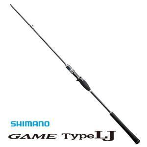 シマノ ゲーム タイプ LJ[GAME Type LJ]  / 船竿 ボートロッド ジギングロッド ...