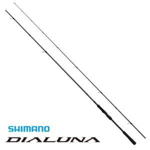 (数量限定セール) シマノ 18 ディアルーナ S90L / シーバスロッド / 釣竿|tsuribitokan-masuda
