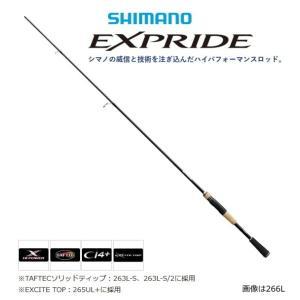 (数量限定セール) シマノ エクスプライド 262UL-S/2 (スピニング)  / バスロッド 釣竿|tsuribitokan-masuda
