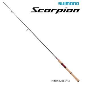 シマノ 20 スコーピオン 2600FF-5 (スピニングモデル) / バスロッド / 4月中旬〜下旬頃入荷予定 先行予約受付中