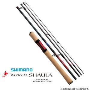 シマノ 20 ワールドシャウラ ドリームツアーエディション 2702R-5 (スピニングモデル) / ルアーロッド / 4月中旬〜下旬頃入荷予定 先行予約受付中