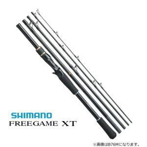 シマノ 20 フリーゲーム XT B510ML (ベイトモデル) / ルアーロッド / 3月中旬〜下旬頃入荷予定 先行予約受付中 (セール対象商品)
