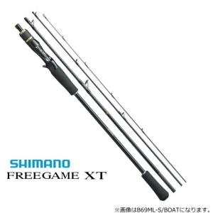 シマノ 20 フリーゲーム XT B69ML-S/BOAT (ベイトモデル) / 船竿 / 3月中旬〜下旬頃入荷予定 先行予約受付中 (セール対象商品)