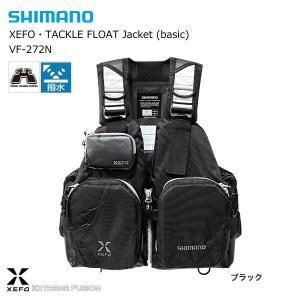 シマノ ゼフォー タックルフロートジャケット ベーシック VF-272N ブラック (O01) (S01) (年末感謝セール対象商品)|tsuribitokan-masuda