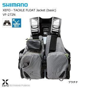 シマノ ゼフォー タックルフロートジャケット ベーシック VF-272N プラチナ (年末感謝セール対象商品)|tsuribitokan-masuda