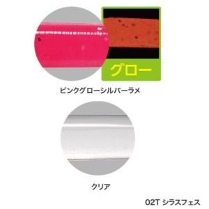 シマノ ソアレ スローダイバー SW-114N 1.4インチ #02T シラスフェス / ワーム ルアー (メール便可) (O01) (セール対象商品)|tsuribitokan-masuda