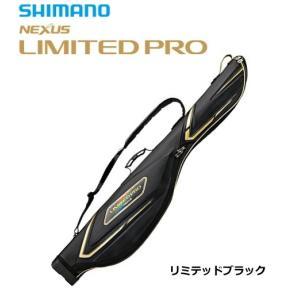 シマノ ロッドケース リミテッドプロ ENSEI RC-113N リミテッドブラック 145RW (S01) (O01) (セール対象商品)|tsuribitokan-masuda