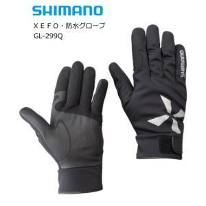 シマノ ゼフォー (XEFO) 防水グローブ GL-299Q ブラック Mサイズ (O01) (S01) (年末感謝セール対象商品)|tsuribitokan-masuda