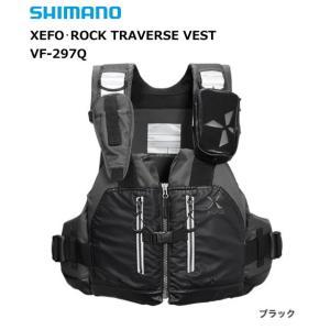 シマノ ゼフォー ロックトラバースベスト VF-297Q ブラック/フリー / 救命具 (O01) (S01) (年末感謝セール対象商品)|tsuribitokan-masuda