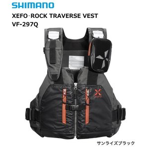 シマノ ゼフォー ロックトラバースベスト VF-297Q サンライズブラック/フリー / 救命具 (O01) (S01) (年末感謝セール対象商品)|tsuribitokan-masuda