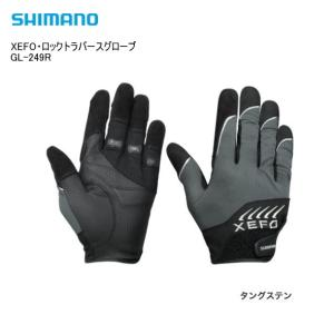 シマノ XEFO (ゼフォー) ロックトラバースグローブ GL-249R タングステン Mサイズ (メール便可) (年末感謝セール対象商品)|tsuribitokan-masuda