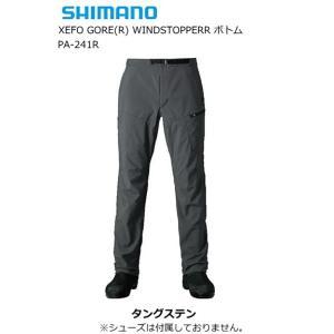 シマノ XEFO (ゼフォー) ゴア ウィンドストッパー(R) ボトム PA-241R タングステン Mサイズ (送料無料) (S01) (O01) (年末感謝セール対象商品)|tsuribitokan-masuda