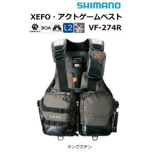 シマノ ゼフォー (XEFO) アクトゲームベスト VF-274R タングステン Lサイズ / 救命具 (年末感謝セール対象商品)|tsuribitokan-masuda
