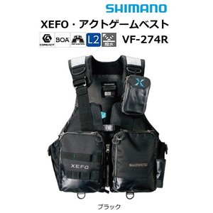シマノ ゼフォー (XEFO) アクトゲームベスト VF-274R ブラック Lサイズ / 救命具 (年末感謝セール対象商品)|tsuribitokan-masuda