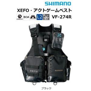 シマノ ゼフォー (XEFO) アクトゲームベスト VF-274R ブラック 2XL(3L)サイズ / 救命具 (年末感謝セール対象商品)|tsuribitokan-masuda