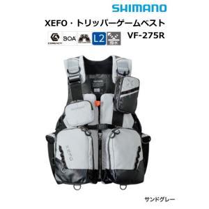 シマノ ゼフォー (XEFO) トリッパーゲームベスト VF-275R サンドグレー Lサイズ / 救命具 (年末感謝セール対象商品)|tsuribitokan-masuda