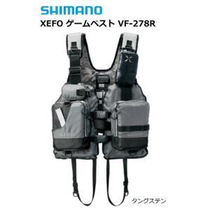 シマノ ゼフォー (XEFO) ゲームベスト VF-278R タングステン フリーサイズ / 救命具 (年末感謝セール対象商品)|tsuribitokan-masuda