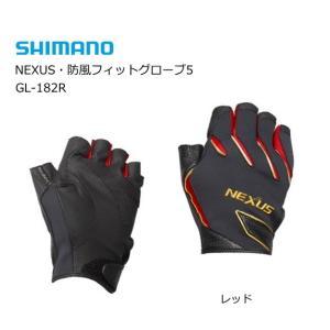 シマノ ネクサス 防風フィットグローブ5 GL-182R レッド XL(LL)サイズ (メール便可) / 釣り用手袋 (S01) (O01)  (セール対象商品)|tsuribitokan-masuda