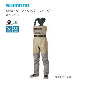 シマノ ゼフォー (XEFO) サーフトリッパー ウェーダー WA-221R サンドベージュ Mサイズ (送料無料) (年末感謝セール対象商品)|tsuribitokan-masuda