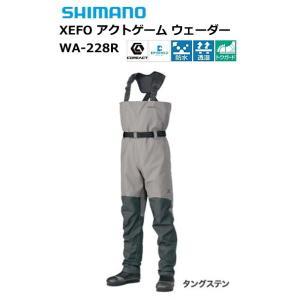 シマノ ゼフォー (XEFO) アクトゲーム ウェーダー WA-228R タングステン Lサイズ (送料無料) (S01) (O01) (年末感謝セール対象商品)|tsuribitokan-masuda