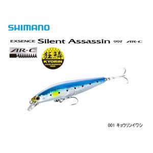 シマノ エクスセンス サイレントアサシン 99F AR-C EXSENCE Silent Assas...