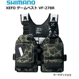 シマノ ゼフォー (XEFO) ゲームベスト VF-278R カーキダックカモ フリーサイズ / 救命具 (年末感謝セール対象商品)|tsuribitokan-masuda