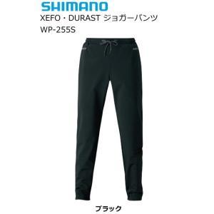 シマノ 19 ゼフォー(XEFO)・デュラスト ジョガーパンツ WP-255S ブラック 2XL(3L)サイズ (送料無料) (S01) (O01) (年末感謝セール対象商品)|tsuribitokan-masuda