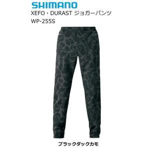 シマノ 19 ゼフォー(XEFO)・デュラスト ジョガーパンツ WP-255S ブラックダックカモ Mサイズ (送料無料) (S01) (O01) (年末感謝セール対象商品)|tsuribitokan-masuda