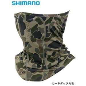 シマノ サン プロテクション フェイスマスク AC-061R カーキダックカモ フリーサイズ (メール便可) (S01) (O01)