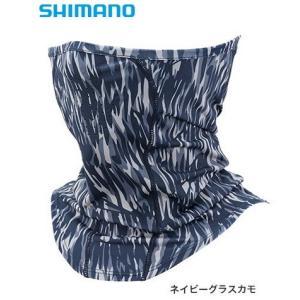 シマノ サン プロテクション フェイスマスク AC-061R ネイビーグラスカモ フリーサイズ (メール便可) (S01) (O01)