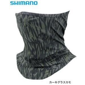 シマノ サン プロテクション フェイスマスク AC-061R カーキグラスカモ フリーサイズ (メール便可) (S01) (O01)