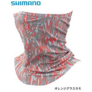 シマノ サン プロテクション フェイスマスク AC-061R オレンジグラスカモ フリーサイズ (メール便可) (S01) (O01)