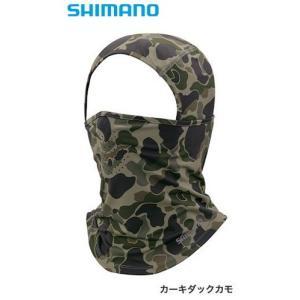 シマノ サン プロテクション フルフェイスマスク AC-062T カーキダックカモ フリーサイズ (S01) (O01) (メール便可)