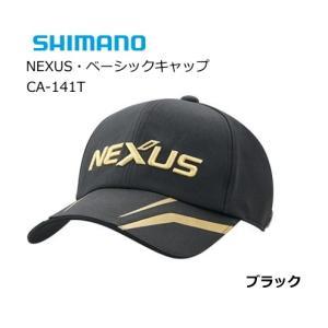 シマノ ネクサス(NEXUS)・ベーシックキャップ CA-141T ブラック キングサイズ