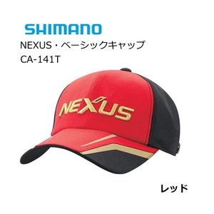 シマノ ネクサス(NEXUS)・ベーシックキャップ CA-141T レッド キングサイズ