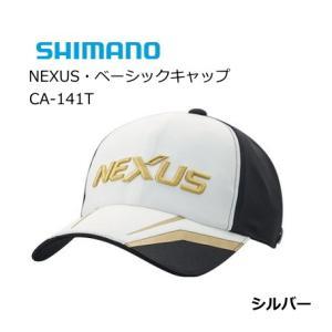 シマノ ネクサス(NEXUS)・ベーシックキャップ CA-141T シルバー フリーサイズ