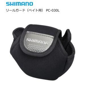 シマノ リールガード(ベイト用) PC-030L ブラック Sサイズ
