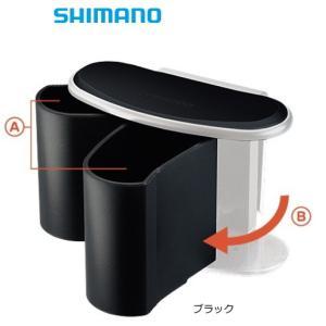 シマノ フィッシング マナーケース CS-052K ブラック (O01) (セール対象商品 10/21(月)12:59まで) tsuribitokan-masuda