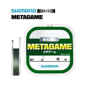 シマノ メタゲーム (METAGAME) 20+1m (メール便可) (セール対象商品 10/21(月)12:59まで) tsuribitokan-masuda
