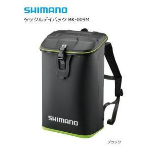 シマノ タックルデイパック BK-009M ブラック 20L (O01) (S01) (セール対象商品 10/21(月)12:59まで)