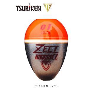 釣研 ゼクト α ライトスカーレット 5B / ウキ (O01) (週末セール商品)