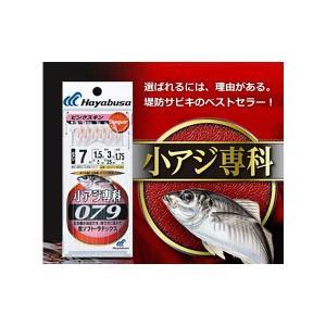 ハヤブサ 小アジ専科 079 ピンクスキン オキアミカラー 4号(ハリス0.8号/幹糸1.5号) (メール便可) (セール対象商品)|tsuribitokan-masuda