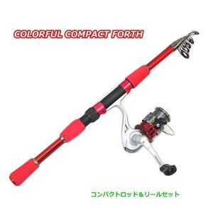 エムオン カラフルコンパクトフォース 165 ピンク (サビキ ちょい投げセット)  (セール対象商品) tsuribitokan-masuda